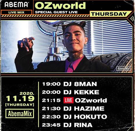 2020.11.19(THU) ABEMA LIVE MIX