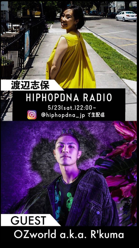 HIPHOP DNA RADIO (Instagram Live) 2020.05.23(SAT)22:00~