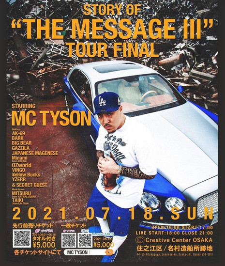 """2021.07.18 (SUN)STORY OF  """"THE MESSAGE Ⅲ""""TOUR FINAL"""
