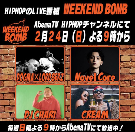 WEEKEND BOMB 2019.02.24 (SUN) 21:00-22:00