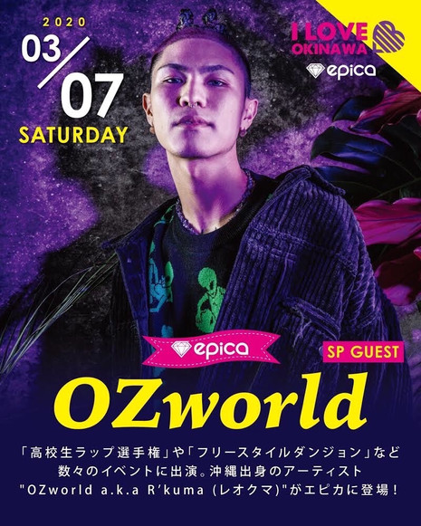2020.03.07(SAT) I LOVE OKINAWA @Epica