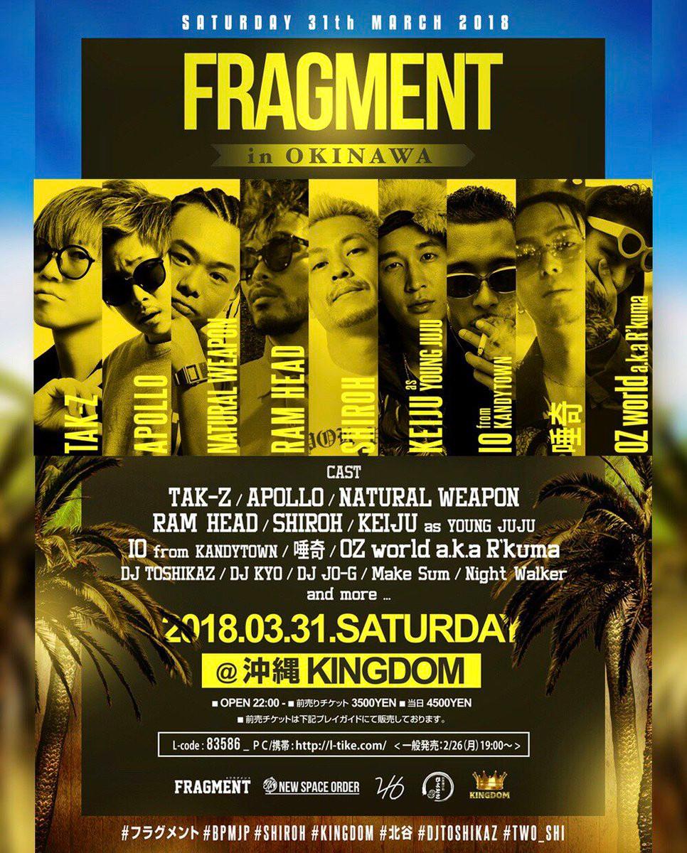 fragment 3/31 (土) at. KINGDOM 沖縄