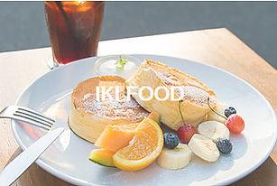 IKI FOOD
