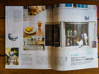 iki on Hanako Magazine