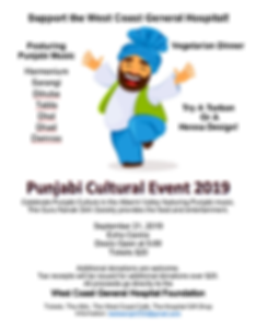 Punjabi event poster.PNG