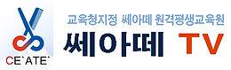 logo2_ceate_top.jpg