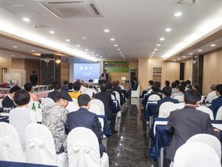 국가직무능력표준  이용신규개발 산업체 간담회