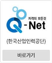 banner_qnet.jpg