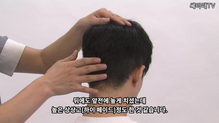 슬릭백 스타일 샘플.mp4
