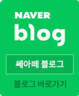 banner_naver_cafe.jpg