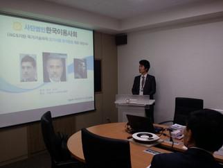 국가기술자격 검정형 평가방법 보완 및 제안