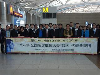 중앙회 임직원,기술위원회 일본 전이련 전국이용대회 참석