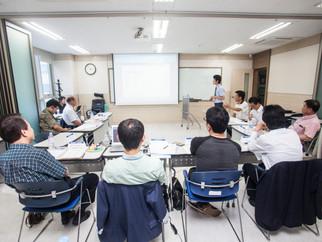 국가직무능력표준(NCS) 개발을 위한  이용 2차 워크숍