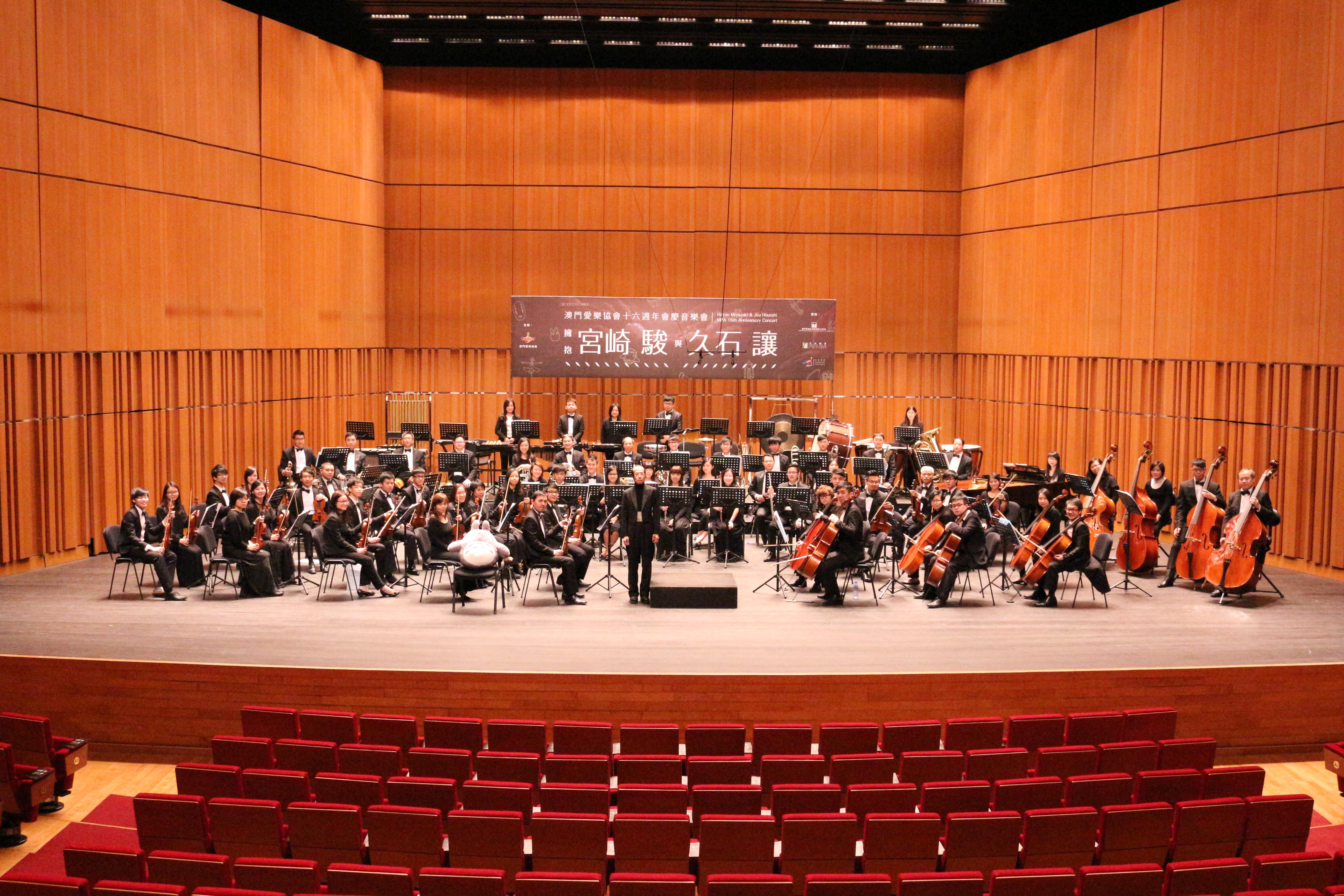 Hong Kong Symphony Orchestra