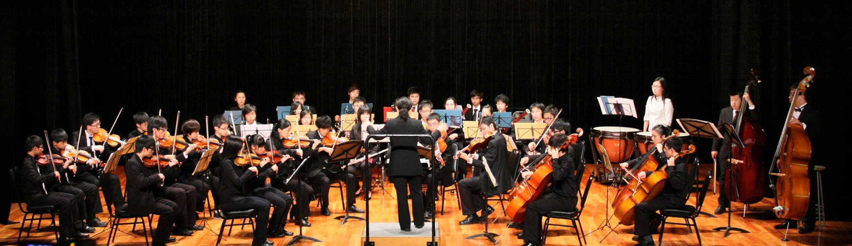 HKSS Youth Orchestra