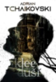COS_head.jpg