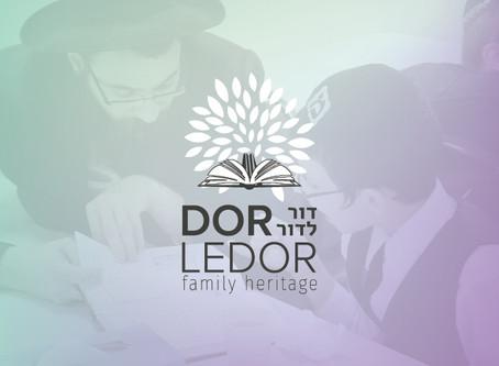 Dor LeDor (Avos Ubonim) - Branding & Promotion