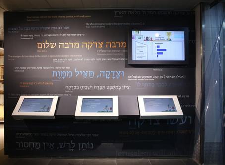 Colel Chabad - Interactive Educational Kiosk