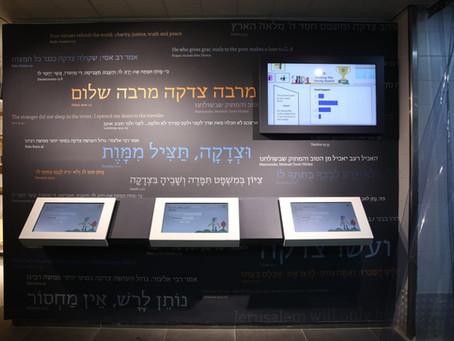 Colel Chabad - Interactive Educational Kiosk