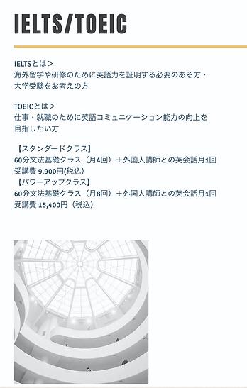 スクリーンショット 2020-07-30 22.50.14.png