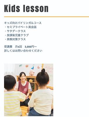 スクリーンショット 2020-07-30 22.50.28.png