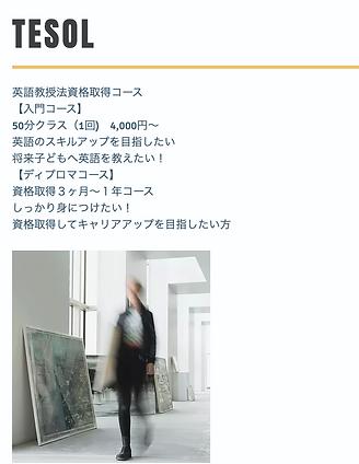 スクリーンショット 2020-07-30 22.50.08.png