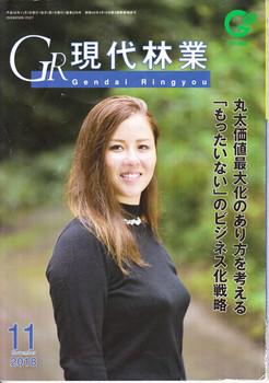 SCN_0016.jpg