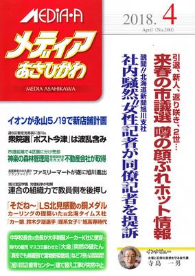 SCN_0007.jpg