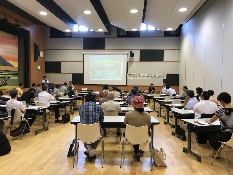 北海道自伐型林業フォーラムin ニセコで講演