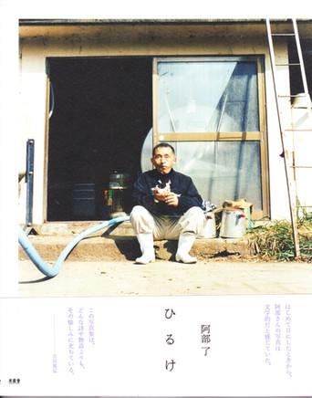 SCN_0032.jpg
