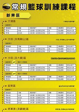 C2 Sports Free Class Leaflet ref0036-202