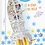 "Thumbnail:  Toy-colouring book ""Spacecraft"" XXL MONUMI"