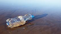 Don't Use Single-Use Plastic
