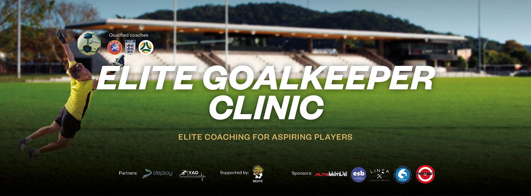 elite gk clinic banner 2.jpg