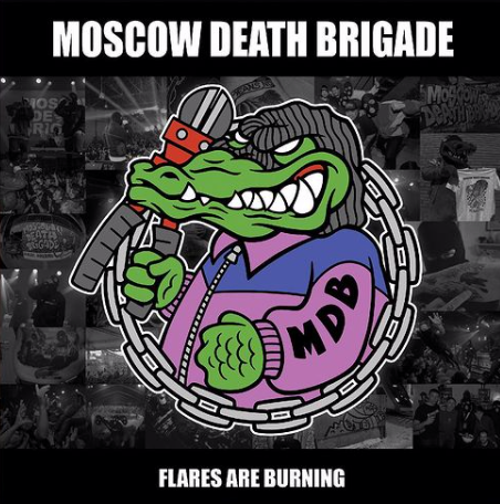 """MOSCOW DEATH BRIGADE - Flares Are Burning EP 7"""" (Black) PRESALE"""