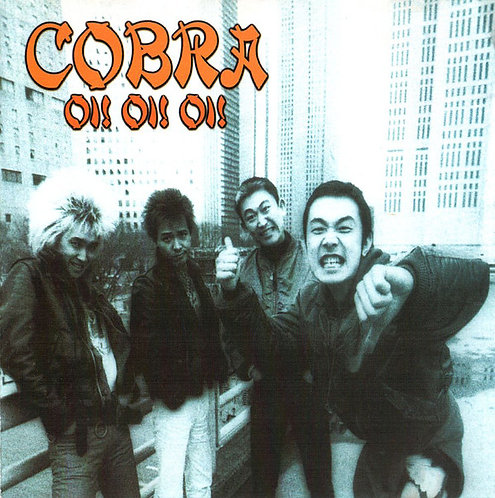 COBRA - Oi Oi Oi CD
