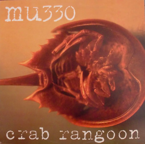MU330 - Crab Rangoon LP