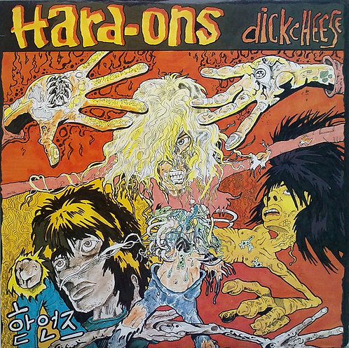 HARD-ONS - Dickcheese LP