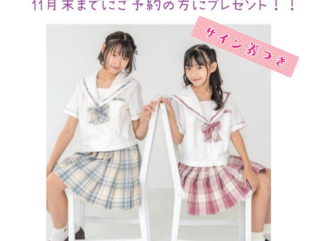 Angel Sisters official goods