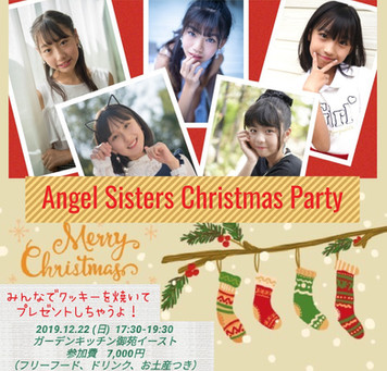 12/22 Angel Sisters Christmas Party!!!