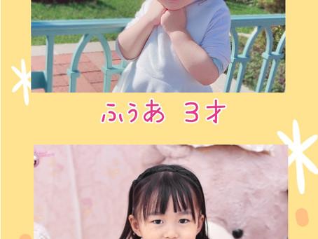 12/29 ふあまり撮影会