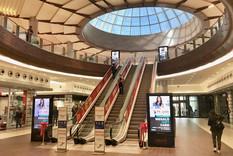 Einkaufscenter ECE Pescara, Italien