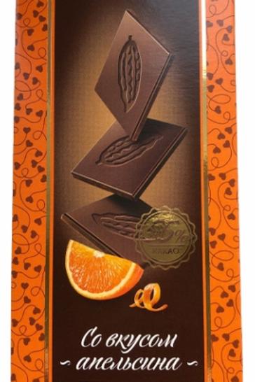 bonte orange