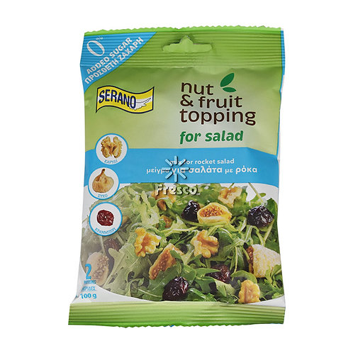 SERANO nut & fruit topping for cereal    150g