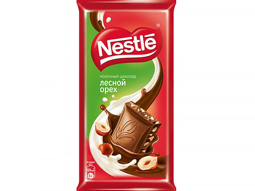 nestle milk chocolate with hazelnut