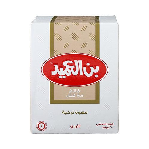 بن العميد فاتح  مع هيل قهوة تركية  200 جرام