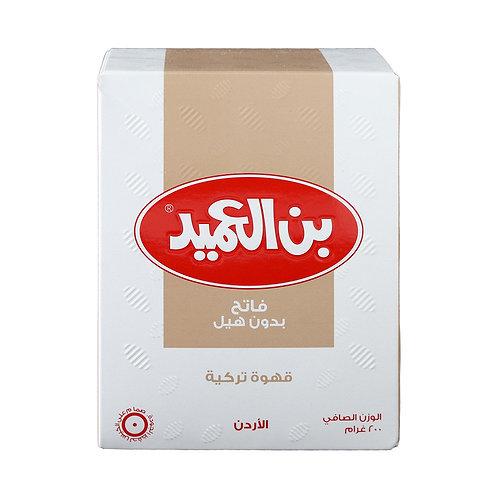 بن العميد فاتح بدون هيل قهوة تركية  200 جرام