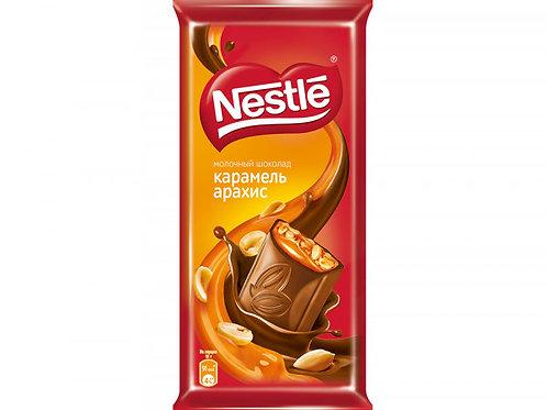 nestle milk, caramel and peanut chocolate