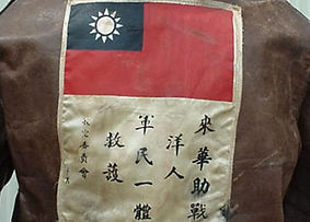 WW2 Type A-2 Flight Jacket With Example Of Cloth Or Leather Blood Chit