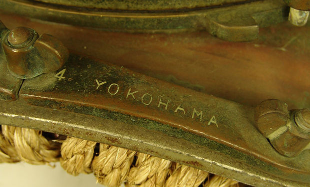 Yokohama Diving Helmet Brail